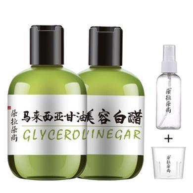 朵拉朵尚甘油 送白醋保濕提亮滋潤補水正品全身護膚女純馬來西亞