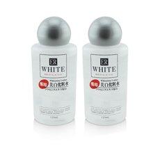 2支*日本大创化妆保湿水  DAISO药用胎盘素美白淡斑保ER湿化妆水120ml【香港直邮】