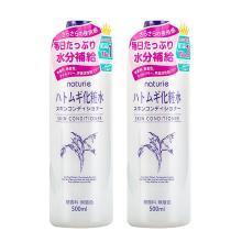 【2瓶】Naturie日本薏仁保湿化妆水 500ml
