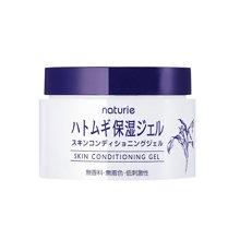 日本naturie薏仁保湿啫喱面霜(180g)