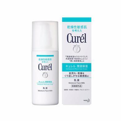 【支持購物卡】日本 珂潤 Curel 浸潤保濕乳液 120ml/支