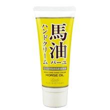 【香港直邮】日本Loshi北海道天然马油护手霜  补水 滋润 保湿  60g*1支装