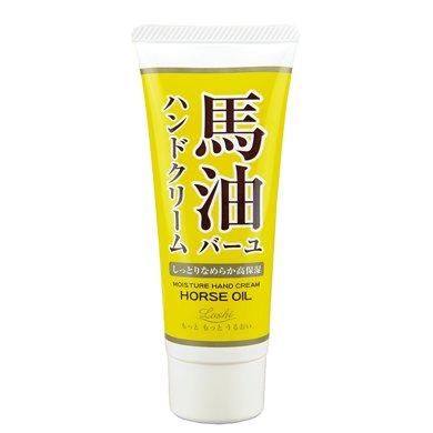 1支*日本Loshi北海道天然马油护手霜  补水 滋润 保湿  60g【香港直邮】