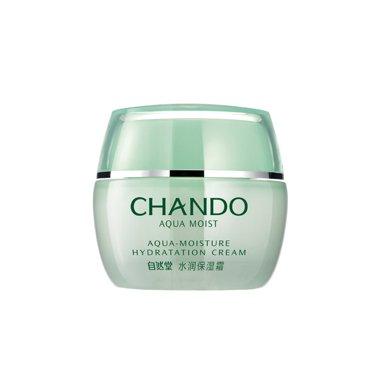 CHANDO/自然堂水潤保濕霜50g 補水保濕鎖水細膩清爽防干燥正品