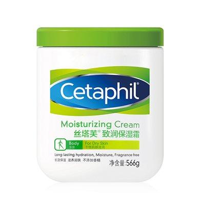 絲塔芙致潤保濕霜566g 舒緩補水 寶寶孕婦可用 溫和潤膚