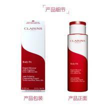 【支持购物卡】Clarins娇韵诗 红魔晶纤体精华 200毫升