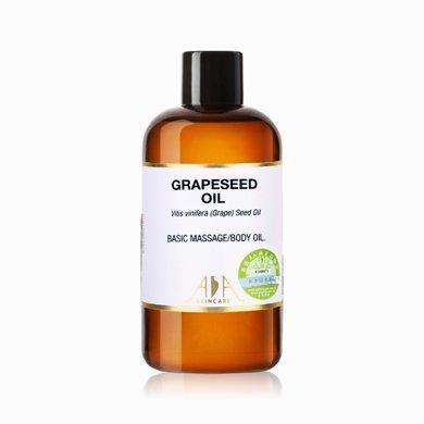 英国AA网葡萄籽基础油按摩油100ml提亮肤色补水保湿