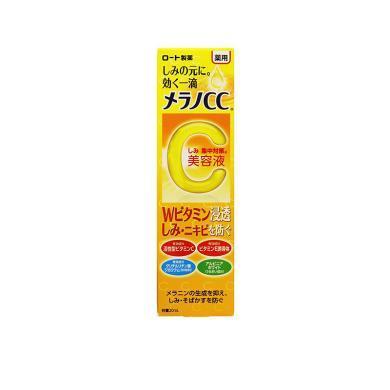日本ROHTO乐敦 CC美白淡斑精华美容液 20ml