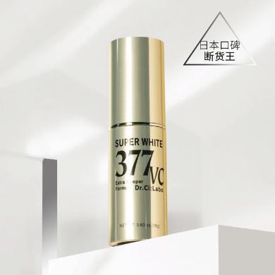 【支持购物卡】日本城野医生 VC377美白淡斑精华液 18g/瓶 香港直邮