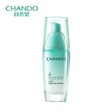 CHANDO/自然堂活泉礦物補水精華液40ml 抗皺緊致補水保濕調理肌膚