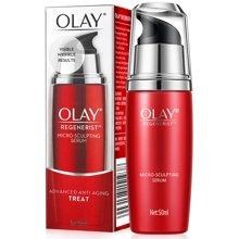 Olay新生塑颜金纯修护精华乳(30ML)