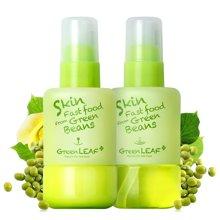 绿叶 绿豆爽肤水保湿乳2件套收缩毛孔控油抑痘护肤化妆品水乳套装