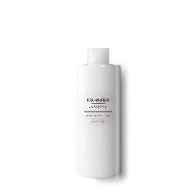 【香港直邮】日本MUJI无印良品敏感肌用保湿补水乳液 滋润型 200ml*1支