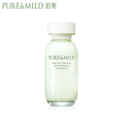 PURE&MILD/泊美 鮮純珍萃保濕乳液 溫和補水保濕