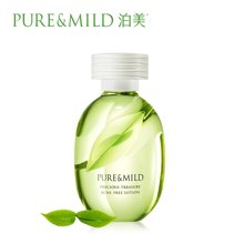 泊美 鲜纯珍萃系列 绿茶控油净痘乳120ml 柔嫩肌肤