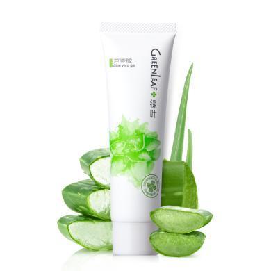 綠葉 蘆薈膠60g 補水保濕曬后修護 清爽控油 淡化痘印痘痘肌男女可用