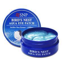 韩国SNP海洋燕窝水库补水精华凝胶去眼袋眼膜贴(30对)75g