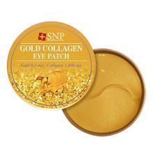 韩国进口SNP黄金胶原蛋白抗皱去眼袋眼膜贴(30对)75g