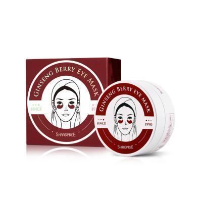 【支持購物卡】韓國 香蒲麗 紅公主紅參果精華眼膜 新版 60片/盒