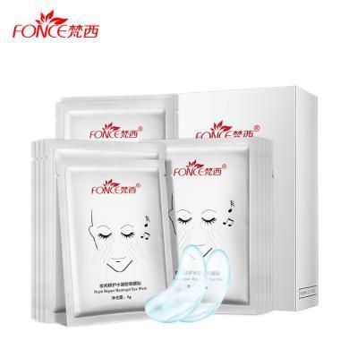 FONCE梵西夜間修護眼貼膜抗皺去眼袋黑眼圈淡化細紋緊致補水保濕