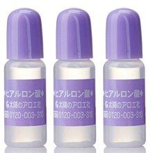 日本太阳社玻尿酸透明质酸原液10ml*3支装
