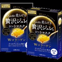 日本Utena佑天兰胶原蛋白啫喱果冻弹性面膜蓝色 3片/盒