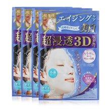 肌美精3D美白面膜 4片
