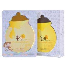 【2盒装】韩国papa recipe春雨蜂胶蜜罐补水美白保湿嫩肤滋润面膜 白色 10片/盒