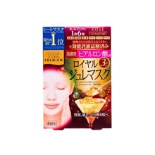 2盒装 日本KOSE高丝蜂王浆高保湿玻尿酸美白亮肤黄金果冻面膜 4枚/盒 红色