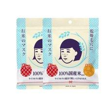 2盒*日本ISHIZAWA LABS/石澤研究所毛穴撫子國產大米面膜10片裝【香港直郵】