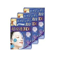 3盒*日本肌美精面膜3D補水高浸透膠原蛋白超保濕面膜藍色4片【香港直郵】