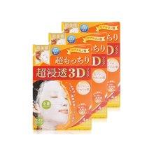 3盒*日本肌美精面膜3D补水高浸透胶原蛋白超保湿面膜橙色4片装【香港直邮】