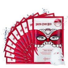韩国直邮 可莱丝新款蕾丝面具假面舞会面膜贴(一盒10片) 红色