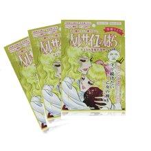 【香港直郵】日本本土COSME大賞Creer Beaute凡爾賽玫瑰凈白珍珠面膜3片*1盒(金色保濕彈力嫩膚)