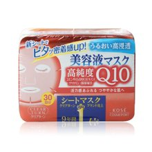 日本KOSE 抽取式Q10紧致面膜 30片