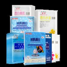 台湾森田面膜套装H 玻尿酸补水保湿美白晒后修复 4盒装