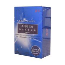 森田玻尿酸復合原液面膜(10片裝)