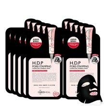 1盒装 韩国可莱丝HDP收缩毛孔去粉刺竹炭面膜10片/盒 黑色