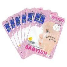 【2盒装 粉色】日本Kose 高丝 babyish抗敏感婴儿肌面膜 VC保湿补水 7片装