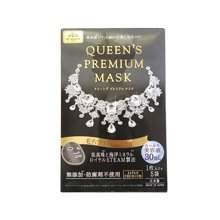 日本Quality first皇后的秘密 钻石女王保湿补水面膜  黑色 紧致毛孔面膜 5片/盒