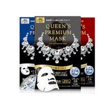 3盒*日本皇后的秘密面膜钻石女王quality first收缩细致毛孔美白补水5片【香港直邮】
