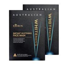 2盒*澳洲eaoron水光針面膜光速急速美白淡斑保濕補水 黑面膜5片/盒【海外直郵】