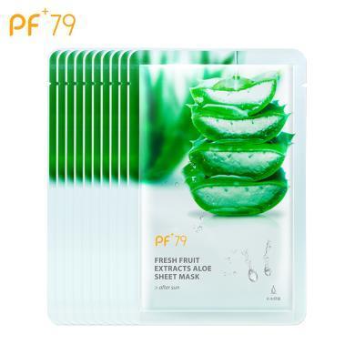 PF79鮮果珍萃補水面膜女 補水保濕滋潤修護10片裝