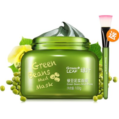 【買即送面膜刷】綠葉 綠豆泥漿面膜100g抑痘淡化痘印黑頭清潔控油