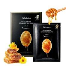【2盒】JMsolution水光蜂蜜面膜 补水保湿超薄进口JM面膜韩国 10片/盒