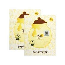 【2盒】韩国paparecipe春雨 蜂蜜补水保湿面膜 黄色 10片/盒