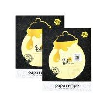 【2盒】韩国paparecipe春雨 黑麦卢卡蜂蜜黑炭面膜 黑色 10片/盒