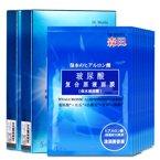 【2盒装】台湾森田药妆玻尿酸复合原液面膜补水保湿晒后修复