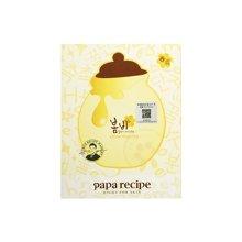 【韩国】paparecipe春雨 蜂蜜补水保湿面膜 黄色 10片