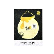 【韩国】paparecipe春雨 黑麦卢卡蜂蜜黑炭面膜 黑色 10片